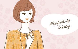 「ありのままの魅力を見せてほしい」 新卒採用担当のホンネ【国内メーカー編(...